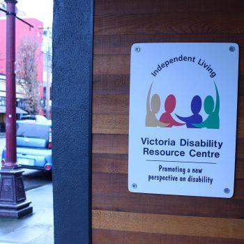 D R C front door logo